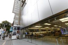Apple Store de Fukuoka Fotografía de archivo libre de regalías
