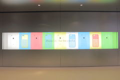Apple Store Display Royalty Free Stock Image