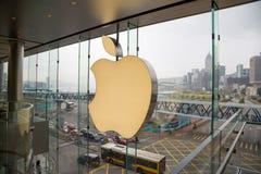 Apple Store-embleem in Hong Kong Stock Fotografie