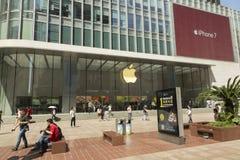 Apple Store en Shangai, China Imagen de archivo