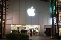 Apple Store en Shibuya Fotografía de archivo