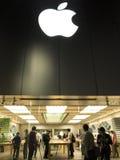 Apple Store en Tokio Imágenes de archivo libres de regalías