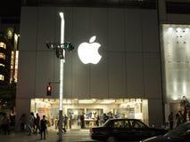 Apple Store en Tokio Foto de archivo