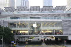 Apple Store at Hong Kong Royalty Free Stock Photography