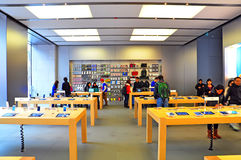 Apple store hong kong Royalty Free Stock Photography