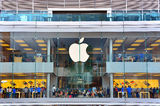 The apple store in hong kong Royalty Free Stock Photos
