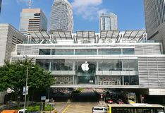 Apple store Stock Photos