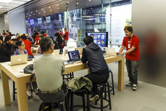 Apple store personal training Royalty Free Stock Image