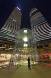 Apple Store a Schang-Hai Immagini Stock Libere da Diritti