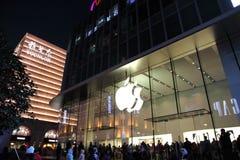 Apple Store a Schang-Hai Fotografie Stock Libere da Diritti