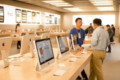 Apple Store Shangai Fotos de archivo libres de regalías