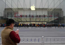 Apple store at West Lake Hangzhou in China Royalty Free Stock Photo