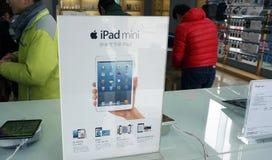 Apple Store Wuhan Στοκ φωτογραφία με δικαίωμα ελεύθερης χρήσης