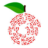 Apple with wishes stock illustration