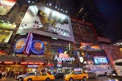 Applebee perto do Times Square, New York City Fotos de Stock