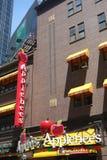 Applebee's Restaurant Royalty Free Stock Photography