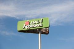 Applebees restauracja w Kuwejt Obraz Stock