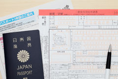 Application for Japanese passport Royalty Free Stock Photography