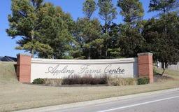 Appling cultive le centre par des entreprises de Danavant, Memphis, TN Photographie stock
