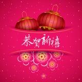Applique brandnew do ano do CNY Fotografia de Stock Royalty Free