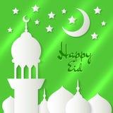 Applique met document moskee vector illustratie