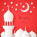 Applique with paper mosque Stock Images