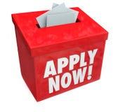 Appliquez exprime maintenant l'application Job Loan de boîte de soumission Photos stock