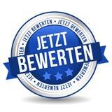 Appliquez maintenant la bannière de bouton d'insigne - Allemand-traduction : Jetzt bewerben le bouton illustration de vecteur