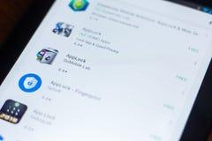 Applock ikona w liście mobilni apps Ryazan Rosja, Marzec - 21, 2018 - Obraz Royalty Free