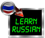 Apprenez le russe - panneau d'affichage en métal Photographie stock