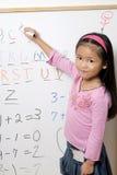 Apprentissage d'enfance photo stock