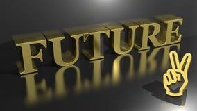 APPROVAZIONE di futuro illustrazione vettoriale