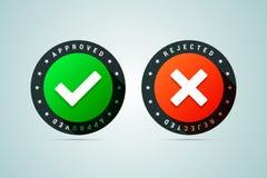 approved rejected stamps Στοκ εικόνες με δικαίωμα ελεύθερης χρήσης