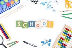 Approvisionnements d'école sur le fond blanc Images libres de droits
