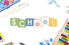 Approvisionnements d'école sur le fond blanc Photo libre de droits