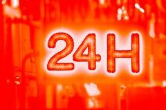 Apra 24 ore, il mercato, la farmacia, l'hotel, la stazione di servizio, stazione di servizio Fotografia Stock