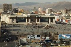 Apreensão de seguimento do ex-president da agitação, Mongolia imagem de stock royalty free