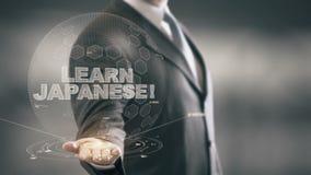 Aprenda al hombre de negocios japonés Holding del concepto del holograma a disposición stock de ilustración