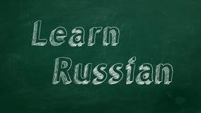 Aprenda el ruso