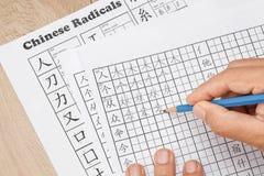 Aprenda escrever caráteres chineses na sala de aula imagens de stock