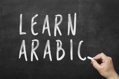 Aprenda a língua árabe fotografia de stock