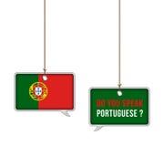 Aprenda o português ilustração stock