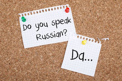 Aprendendo a língua de russo Foto de Stock