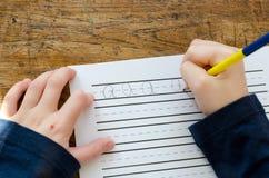 Aprendizagem escrever o ABC Foto de Stock