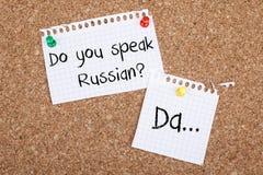 Aprendizaje de la lengua rusa Foto de archivo