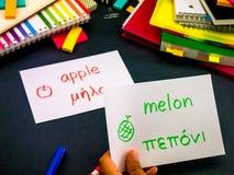 Aprendizaje de la nueva lengua que hace tarjetas flash originales; Griego foto de archivo libre de regalías