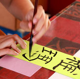 Aprendizaje de lenguaje chino Fotografía de archivo