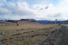 April in Altai  Royalty-vrije Stock Afbeeldingen