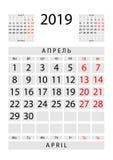 April 2019 Calendar arket med mars och kunna, ryss och Engli royaltyfri illustrationer