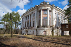 April day in the old manor Demidov. Thais, Leningrad region Royalty Free Stock Photo